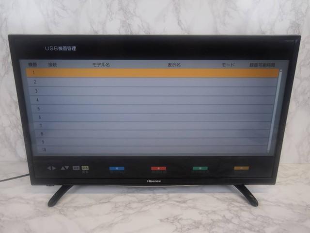 Hisense(ハイセンス) 32V型 ハイビジョン液晶テレビ HJ32K3120の口コミや仕様、スペック